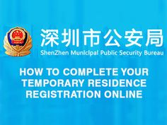 As a convenience, those of us in Shenzhen can now complete the required Temporary Residence Registration in China through WeChat, in addition to at an. Public Security, Shenzhen