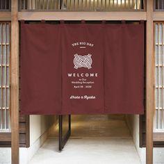 Cafe Design, Logo Design, Welcome To Our Wedding, Cafe Bar, Restaurant Bar, Big Day, Wedding Reception, Wedding Inspiration, Japanese