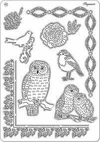 Pergamano Parchment Multi Grid Multigrid 42 Owls Code 31472 for sale online Parchment Design, Parchment Cards, Owl Crafts, Bird Design, Craft Materials, Grid, Craft Supplies, Card Making, Coding