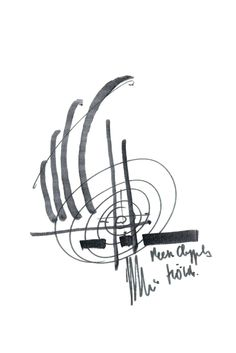 Drawings - P&C Department Store - Renzo Piano Architecture Drawings, School Architecture, Landscape Architecture, Drawing Sketches, Sketching, Foundation Book, Site Analysis, Beautiful Sketches, Little Doodles