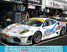 IKAMUSUME-Ferrari