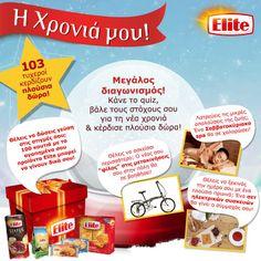 Διαγωνισμός της ELITE με δώρα 1 Σαββατοκύριακο με Σπα στο Καρπενήσι , 1 σπαστό ποδήλατο, 1 σετ ηλεκτρικών συσκευών πρωινού ή 1 από τα 100 κουτιά με προϊόντα ELITE - Διαγωνισμοί με Δώρα 2014 - diagonismoidwra.gr
