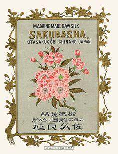 Sisters' Warehouse: Vintage Japanese Labels