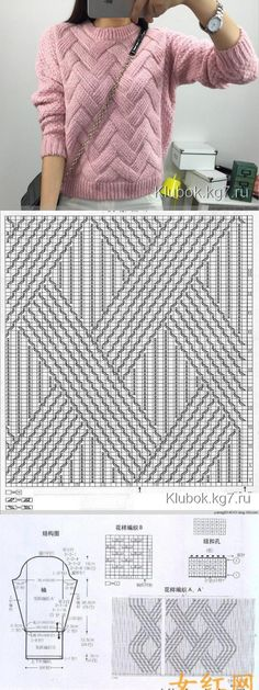 Вязание спицами - Джемпер структурным узором [ I have no idea how to read this, but Cool pattern ] # # # # # # Knitting Charts, Knitting Stitches, Knitting Patterns Free, Knit Patterns, Free Knitting, Knitting Needles, Gilet Crochet, Knit Crochet, Knitting Designs