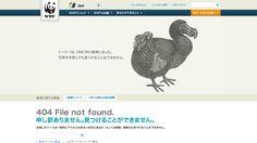 WWFジャパン PC 404