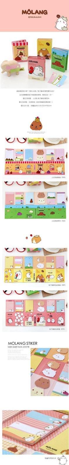 Free Shipping Kawaii Molang Rabbit Memo Notepad,Note Book&Memo Pad,Sticky Notes Memo Set,Gift Stationery Wholesale-inMemo Pads from Office & School Supplies on Aliexpress.com | Alibaba Group