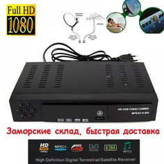 DVB-T2 TV Receiver H.264 1080P HD MPEG-4 USB Digital Satellite Receiver TV Tuner DVB-S2 Support Bisskey for RUSSIA Free Shipping  Price: $ 53.99 & FREE Shipping   #rc #security #toys #bargain #coolstuff #headphones #bluetooth #gifts #xmas #happybirthday #fun