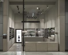 Aesop store by Tolila + Gilliland Architects, Westfield & Harrod's, London