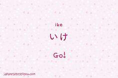 Learn common Japanese phrase in manga and anime Basic Japanese Words, How To Speak Japanese, Japanese Phrases, Study Japanese, Japanese Kanji, Japanese Culture, Learning Japanese, Hiragana, Japanese Sentences
