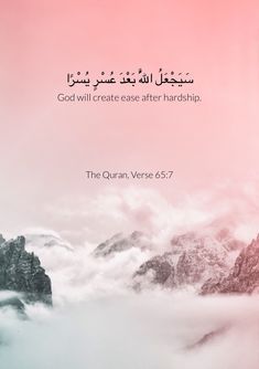 Discover recipes, home ideas, style inspiration and other ideas to try. Quran Quotes Love, Best Islamic Quotes, Hadith Quotes, Quran Quotes Inspirational, Beautiful Islamic Quotes, Allah Quotes, Muslim Quotes, Arabic Quotes, Beautiful Quran Verses