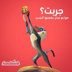 Ali Salama on Behance Ads Creative, Creative Posters, Creative Advertising, Advertising Design, Creative Design, Food Poster Design, Design Posters, Ad Design, Social Media Poster