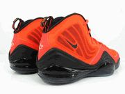 "NIKE AIR PENNY 5 ""SUNBURST""/NO RELEASE DATE INFO YET"