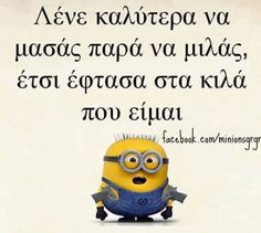 Funny Greek Quotes, Funny Quotes, Just Kidding, Minions, Hilarious, Lol, Album, Humor, Sayings
