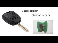 (1267) Замена кнопок на ключе - Citroën Xsara Picasso - YouTube Picasso, Personalized Items, Youtube, Youtubers, Youtube Movies