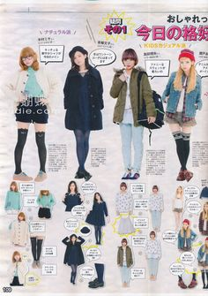 Japanese fashion zipper magazine