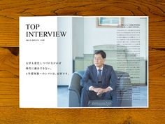 北陸大学 | 石川県金沢市のデザインチーム「ヴォイス」 ホームページ作成やCMの企画制作をはじめNPOタテマチ大学を運営