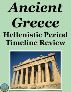 the hellenistic world and the romans essay Hellenistic age: hellenistic age, in the eastern mediterranean and middle east, the period between the death of alexander the great in 323 bce and the conquest of egypt by rome in 30 bce.