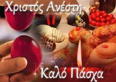 Easter Sunday Images, Easter Pictures, Orthodox Easter, Greek Easter, Easter Quotes, Christ Is Risen, Easter Wishes, About Easter, Religious Images