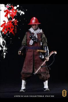 Ming Dynasty Gunner
