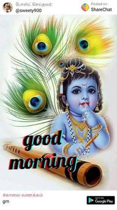 Good Morning Sunday Images, Good Morning Tuesday, Good Morning Beautiful Quotes, Good Morning Flowers, Happy Sunday, Krishna Statue, Krishna Art, Shree Krishna, Radhe Krishna