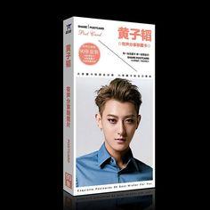 Kpop Set popular star EXO TAO album 90 pcs postcard Lyrics K-pop tao exo Photo LOMO card Book Gift souvenir Sticker bts v Poster