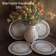 Wicker Furniture, Cozy House, Wicker Baskets, Decorative Plates, Weaving, Photo Wall, House Styles, Basket Ideas, Vintage