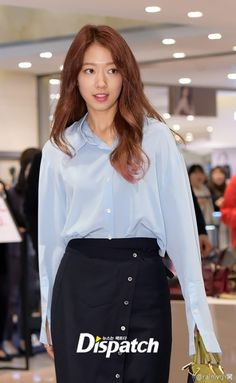 Park Shin Hye Goes Classic Styling for Bruno Magli Event | A Koala's Playground