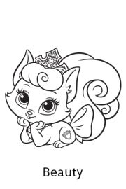 Дисней Princess Palace Домашние животные Бесплатно раскраски и печатные | SKGaleana