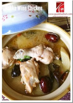 Authentic Hakka Confinement Dish–Yellow Wine Chicken (客家黄酒鸡) - Guai Shu Shu Chinese Cooking Wine, Asian Cooking, Chinese Food, Korean Food, Stew Chicken Recipe, Yummy Chicken Recipes, Braised Chicken, Duck Recipes, Asian Recipes