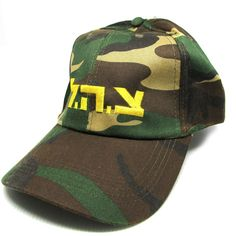 a028d47c065 israel man men hat cap hats 100% Cotton fabric zahal idf embroidery army  green Army