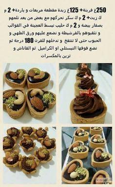 Gâteau facile Arabic Dessert, Arabic Sweets, Arabic Food, Eid Sweets, Sweets Cake, Sweets Recipes, Cookie Recipes, Moroccan Desserts, Delicious Desserts