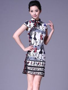 Short Modern Qipao / Cheongsam Chinese Party Dress