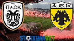 Προγνωστικά και ανάλυση του ΠΑΟΚ - ΑΕΚ για τα Play Off της Σούπερ Λίγκα και για το πάμε στοίχημα   stoiximabet.com 14/05/2017