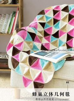 Плед из цветных треугольников Crochet Afgans, Crochet Motif, Crochet Baby, Knit Crochet, Crochet Patterns, Crochet Ideas, Baby Staff, Crochet Home Decor, Plaid
