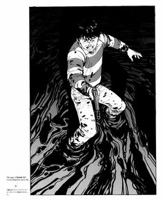 Akira Manga Japan Otomo 24 Print on canvas, print on high quality paper, print on wood or print on steel sheet. Art Manga, Manga Artist, Comic Artist, Manga Akira, Manga Japan, Arte Hip Hop, Katsuhiro Otomo, Comic Kunst, Film D'animation