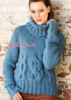 Теплый голубой свитер с воротником гольф и объемными косами. Вязание спицами