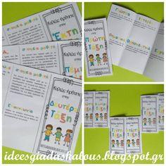Ιδέες για δασκάλους:Ενημερωτικό τρίπτυχο για τους γονείς Parents Meeting, Teaching Schools, Teaching Ideas, Got The Look, Toot, Classroom Organization, Back To School, Teacher, Bullet Journal