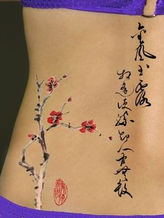 chinese blossom tattoo-wisdom quotes, wise phrases, cursive calligraphy, chinese stamp, i find this beautiful