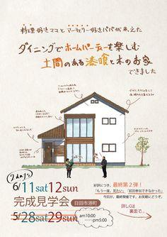 Tチラシ オモテ3.jpg