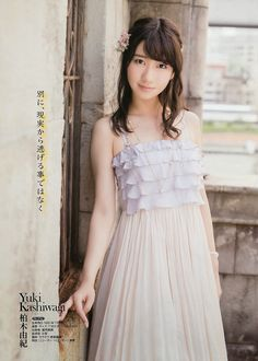 """August 9, 2014 French Kiss """"Journey"""" on Young Gangan Magazine"""