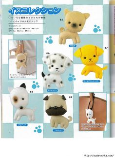 FREE Felt Dog Patterns
