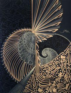 Painting by Sami Gharbi (Tunisia) Calligraphy Markers, Calligraphy Art, Islamic Art Pattern, Pattern Art, Art Concret, Framing Canvas Art, Alien Artifacts, Afrique Art, Art Nouveau