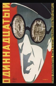 Stenberg brothers - Constructivism - movie poster - The eleventh, Vintage Movies, Vintage Art, Cabaret Vintage, Vintage Graphic, Vintage Signs, Vintage Style, Russian Constructivism, Social Realism, Pop Art