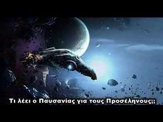 Sci Fi, History, Youtube, Art, Art Background, Science Fiction, Historia, Kunst, Performing Arts