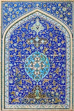 Iranian tiles for bathroom in shower or accent wall hmmmm?