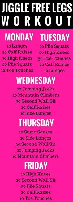 5 DAY JIGGLE FREE LEGS WORKOUT!