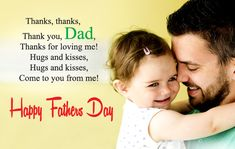 Happy Fathers Day Poems, Fathers Day 2019 Poems, Happy Fathers Day Quotes & Speech in Hindi & English Languages. Happy Fathers Day Wishes Messages Happy Fathers Day Status, Happy Fathers Day Message, Fathers Day Messages, Fathers Day Wishes, Fathers Day Images Quotes, Happy Fathers Day Images, Fathers Day Pictures, Happy Father Day Quotes, Best Wishes Messages