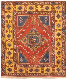 View our extensive collection of the finest antique rugs around the world. Antique Qashqai Rug, Antique Bergama Rug, Antique Karapinar Rug...