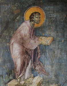 Fresco from the cathedral Protata in Kars, Athos. Fresco, Early Christian, Christian Art, Life Of Christ, Moise, Byzantine Art, Religious Images, Orthodox Icons, Classical Art