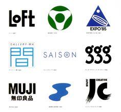 logo designs by Ikko Tanaka